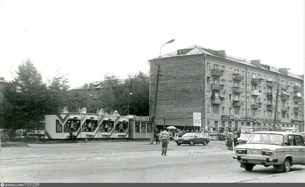 Две остановки в Нефтах, середины 90-х