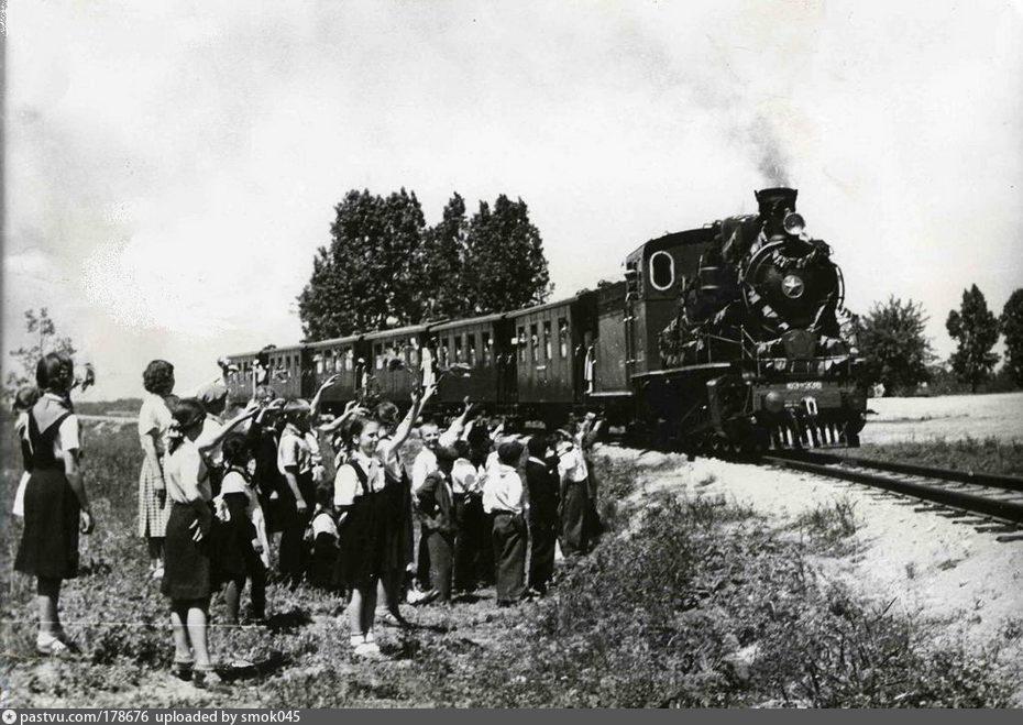 1958 рік
