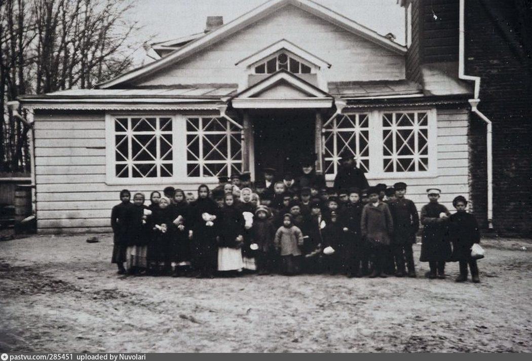 �����-������� ��. Ը���� ������� � �������� (1901)