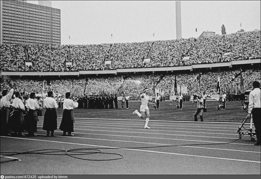 1980 рік, відкриття Олімпіади-80