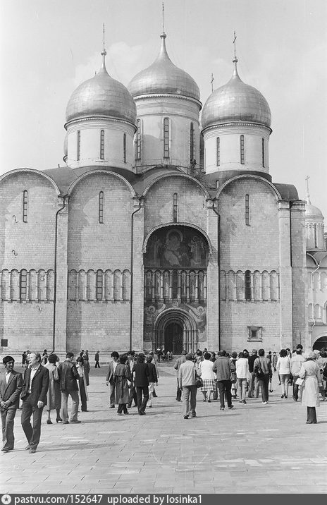 Успенский собор в 1983. Источник: личный архив. Автор: И. Нагайцев.