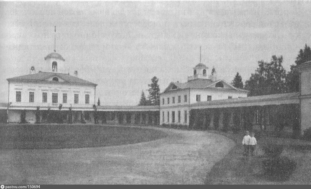 ������� ����������-����������� ����������� (1913)