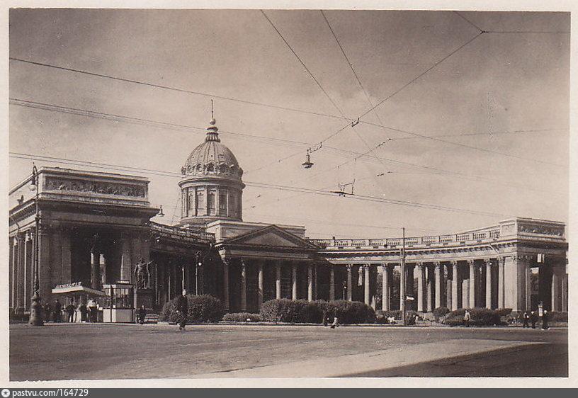 Казанский собор (1936-1937)