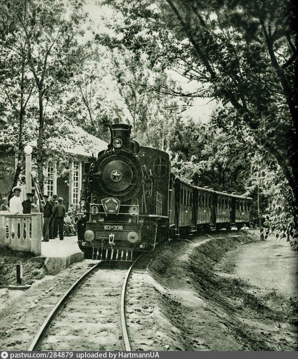 Станція Піонерська, що згоріла в 90-х роках