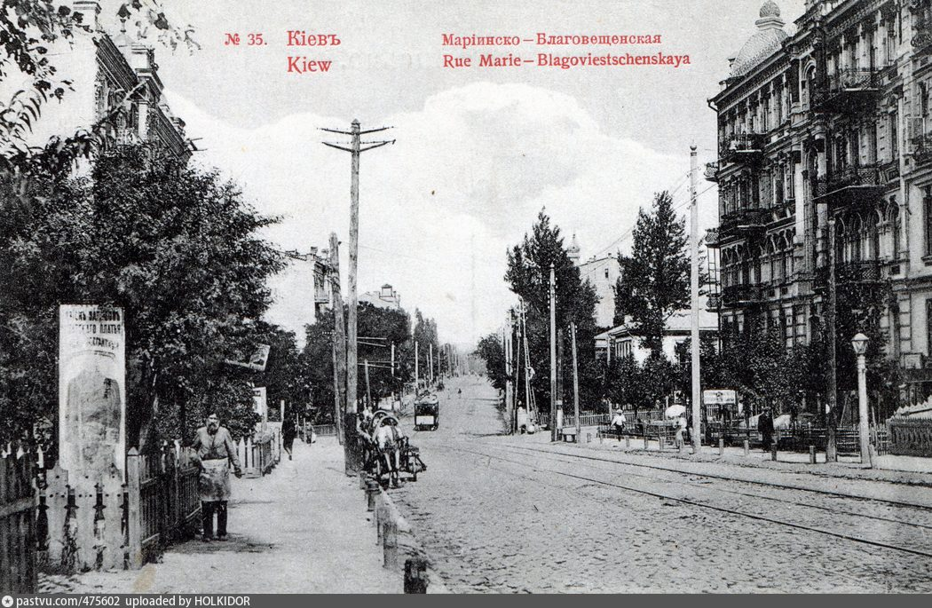 вул. Саксаганського, 107