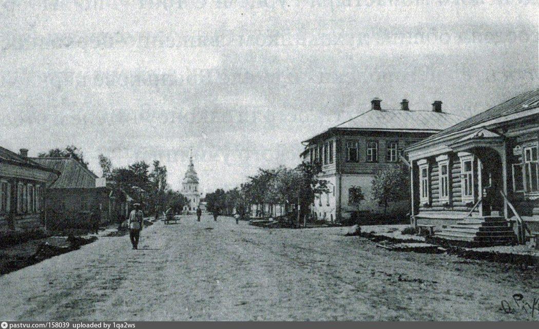 Московская губерния,г.Руза